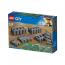 LEGO City Tračnice (60205) thumbnail