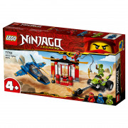 LEGO NINJAGO Bitka Storm Fightera (71703)